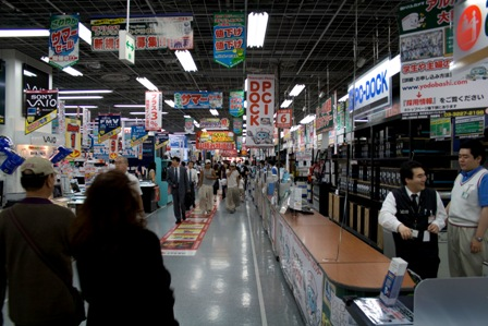 Akihabara district in Tokyo City. You can buy any type of gadget you can imagine, which is about 2% of what you will find there.